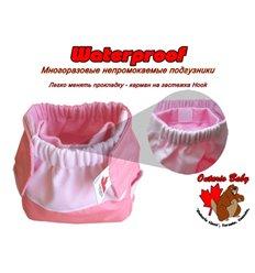 Пеленка-кокон из фланели на молнии Ontario Deep Sleep Flanel 1 розовая, от 0 до 3 месяцев