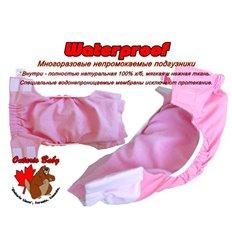 Пеленка-кокон из фланели на липучке Ontario Deep Sleep Flanel 3 Classic розовая, от 6 до 9 месяцев