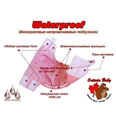 Пеленка-кокон из фланели на липучке Ontario Deep Sleep Flanel 3 Premium белая, от 3 до 6 месяцев