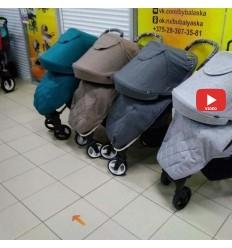 Прогулочная коляска Adbor Vero 01