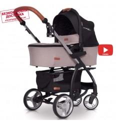 Детская прогулочная коляска Chicco Kwik.One Moka