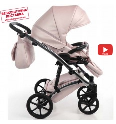 Детская прогулочная коляска EasyGo Virage Ecco Denim