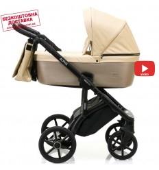 Детская прогулочная коляска Babyhit Rainbow D200 Blue Diamond