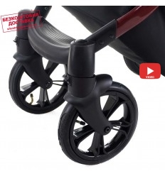 Детская прогулочная коляска Babyhit Rainbow D200 Orange-Beige