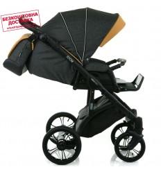 Детская прогулочная коляска Babyhit Rainbow G2 Noble Grey