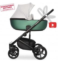 Детская коляска 3 в 1 Verdi Mocca 08 оливковая