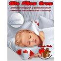 Подушка дитяча Ontario Elite Pillow Grow