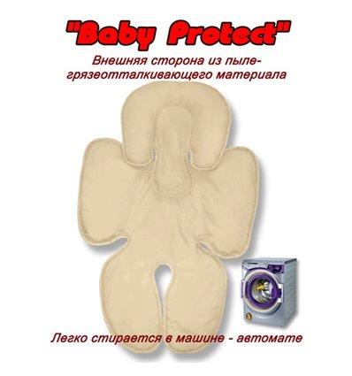 Защитная подкладка Ontario Baby Protect beige