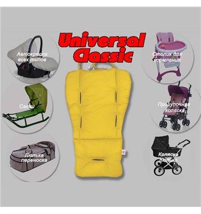 Матрацик-трансформер в коляску Ontario Universal Classic Yellow