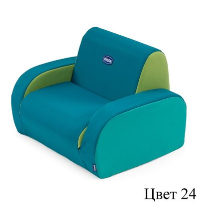 Мягкое кресло Chicco TWIST