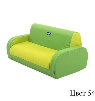 Мягкое кресло Chicco TWIST For 2