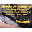 Эргономичный рюкзак-переноска Ontario Free Air 3D Голубой 289