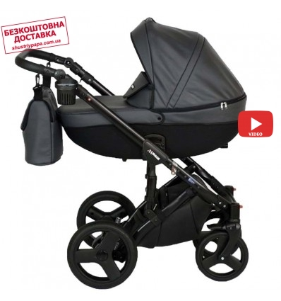 Дитяча коляска 2 в 1 Verdi Mirage 10