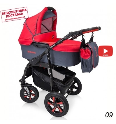 Детская коляска 3 в 1 Verdi Sonic 09