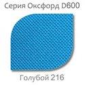 Кресло груша Оксфорд Голубой 120-90 см Tia-sport