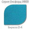 Крісло груша Оксфорд Бірюза 140-90 см Tia-sport