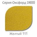 Крісло груша Оксфорд Жовтий 120-90 см Tia-sport