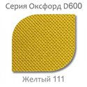 Кресло груша Оксфорд Желтый 140-90 см Tia-sport