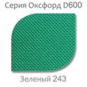 Кресло груша Оксфорд Зеленый 140-90 см Tia-sport