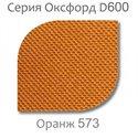 Кресло груша Оксфорд Оранжевый 120-90 см Tia-sport