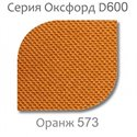 Крісло груша Оксфорд Оранжевий 120-90 см Tia-sport
