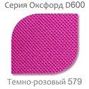 Крісло груша Оксфорд Рожевий 140-90 см Tia-sport