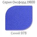 Крісло груша Оксфорд Синій 120-90 см Tia-sport