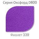 Кресло груша Оксфорд Фиолетовый 140-90 см Tia-sport