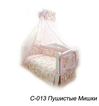 Детский постельный комплект Twins Comfort 8 элементов C-013 Пушистые Мишки