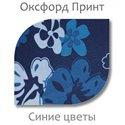 Кресло груша Принт Синие цветы 120-90 см Tia-sport