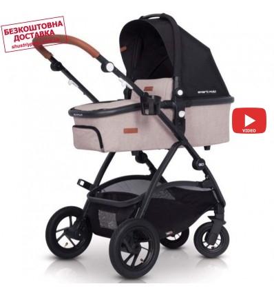 Детская коляска 2 в 1 EasyGo Optimo Air 2019 Sand