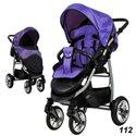 Детская прогулочная коляска Adbor Mio 112