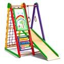 Детский спортивный комплекс для дома SportBaby Kind-Start