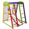 Детский спортивный комплекс для дома SportBaby Акварелька Plus 1