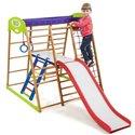 Детский спортивный комплекс для дома SportBaby Карамелька Plus 2