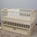 Детская кроватка Дубик-М Веселка слоновая кость