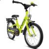 Велосипед двухколесный Puky Youke 16 Alu зеленый
