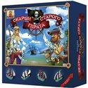 Настольная игра Сокровища Старого Пирата