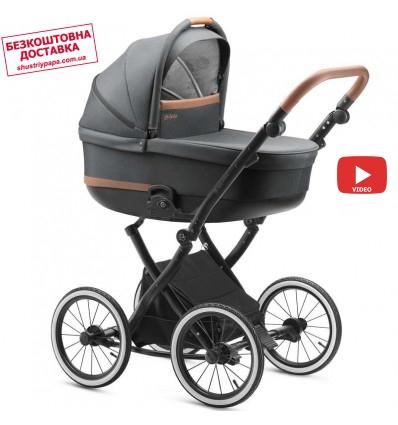 """Детская коляска 2 в 1 Jedo Bartatina 2021, колеса 14"""" V36"""