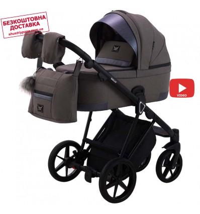 Детская коляска 2 в 1 Adamex Gallo Thermo GA-2 Quartz
