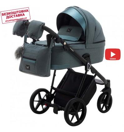 Детская коляска 2 в 1 Adamex Gallo Thermo GA-5 Aquamarine