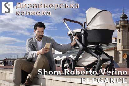 Дитяча дизайнерська коляска 2 в 1 Shom Roberto Verino Elegance Stone Sand