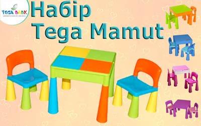Дитячий столик зі стільчиками Tega Mamut - Тега Мамут