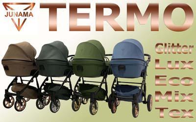 Детская коляска 2 в 1 Junama Termo (Юнама Термо)